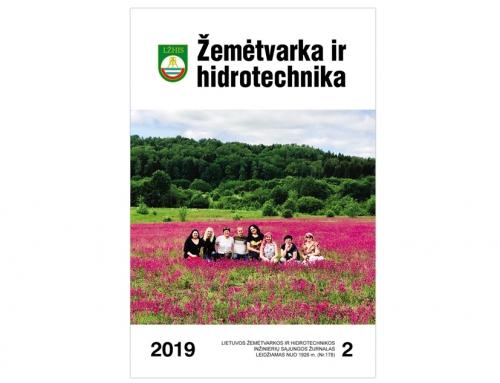 """Žemėtvarka ir hidrotechnika"" m. Nr.2"