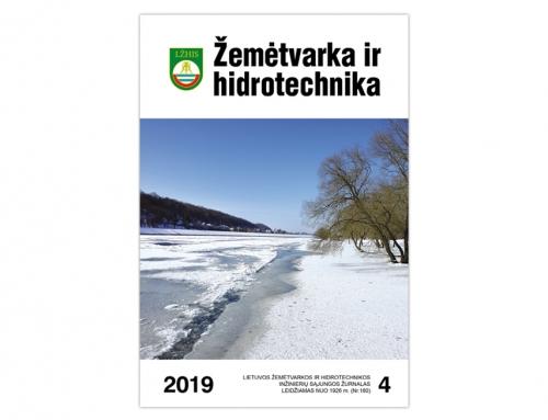 """Žemėtvarka ir hidrotechnika"" 2019 m. Nr.4"